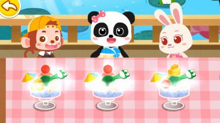亲子益智游戏028 缤纷四季 育儿早教 宝宝巴士 宝宝好习惯养成 儿歌 卡通 动画 儿童游戏