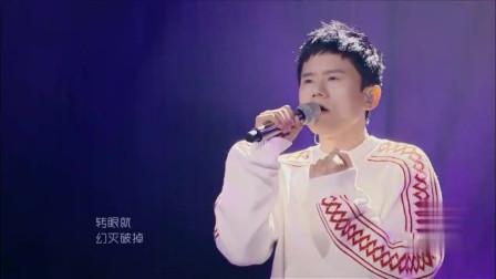 综艺节目《我是歌手》,张杰《你就不要想起我》,感情投入深,张杰动情落泪