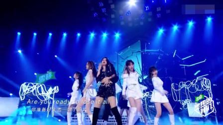 SNH48 - Never Surrender(炙热的我们第6期)
