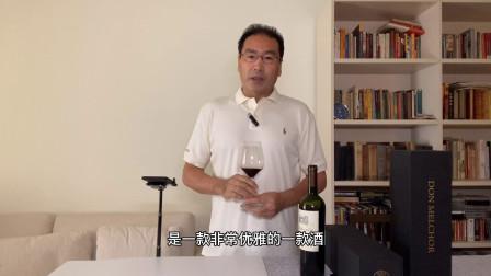 葡萄酒达人与你一起品鉴一款智利的顶级葡萄酒