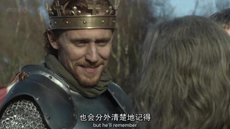 空王冠之亨利五世 英法百年战争 阿金库尔战役即将爆发