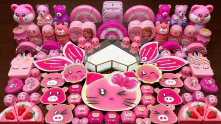 用粉色hellokitty做史莱姆,混合各种小动物到里面,效果美哒哒!