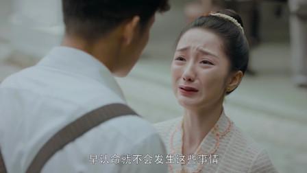 小娘惹超虐剧情:月娘决定与刘一刀结婚,含泪请求陈锡娶玉珠!