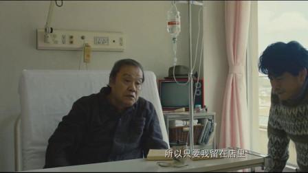 浪矢解忧杂货店:老爷爷也太拼了,身患重病却依旧放不下杂货店