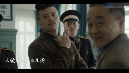 张弛、罗峰 - 津雄志(《河神2》网剧片尾曲)