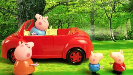 儿童玩具,小猪佩奇乔治外出游玩猪爸爸猪妈妈开着一辆红色汽车!