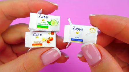 微世界DIY:迷你型香皂