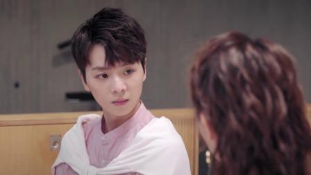 99分女朋友 21 蒋姜介意阿桃是心理咨询师,怀疑自己被拿来做实验试验