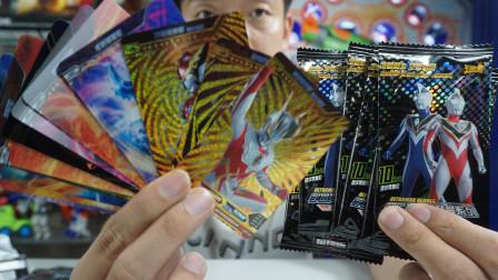 奥特曼卡片 第七弹荣耀版 一次拆6包 出了三张UR稀有金卡