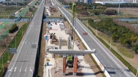新闻30分 2020 上海临港新片区18个重点项目集中开工
