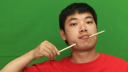 神奇魔术:揭秘刘谦筷子穿嘴巴魔术!方法比你想的还简单