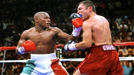 经典拳赛 拳王梅威瑟vs霍亚,感受一下光速闪躲!