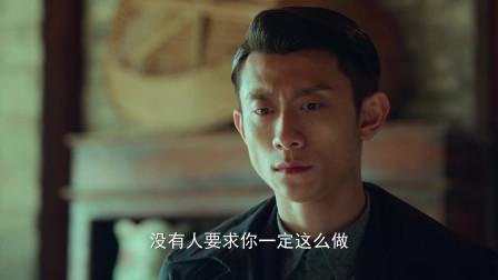 局中人:汪洪涛的伤势很重,沈放要送他去医院,汪洪涛拒绝了,说这个牛奶站是他新设立的联络点