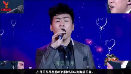 胡彦斌就是凭借这首歌打败孙楠,夺得节目冠军,听完不得不服