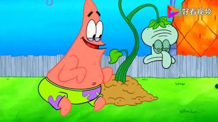 海绵宝宝:章鱼哥变成茄子,差点被派大星吃掉!