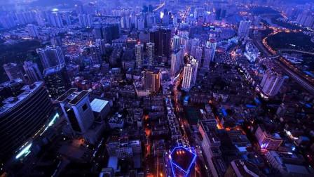 珠三角还是京津冀?中国最强城市圈是哪里,能住这里就厉害了