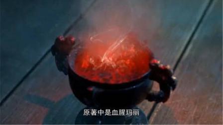 """斗罗大陆:唐昊喝下的""""黄泉露"""",究竟是什么呢?唐三得知陷入自闭"""
