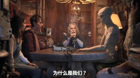 欧美最新科幻片,男子被外星飞碟绑架后,没想到拥有了外星超能力!