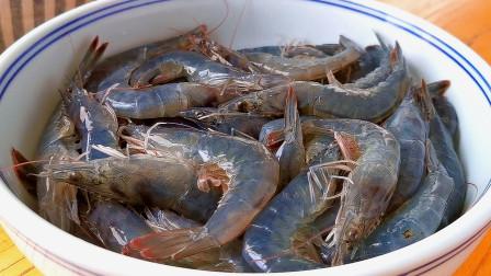 大虾这样做太香了,不用水煮,不用蒸,出锅瞬间被扫光,解馋!