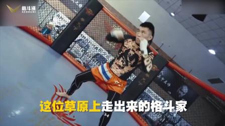 来自中国的浓缩小钢炮,曾一拳将对手牙套打飞!