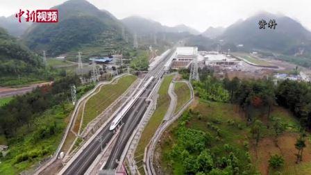 安六高铁开通运营 贵州六盘水全面接入中国高铁网
