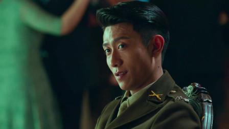 局中人:沈放带着吴队长和弟兄们来到喜乐门,吴作林借着喝酒暗喻沈放和大家不是一路人