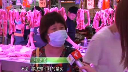 广东今日关注 2020 猪肉价格涨幅超三成  预计暑假后价格逐渐舒缓