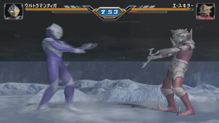 奥特曼格斗进化:红色迪迦VS艾斯杀手!迪拉休姆光流秒杀艾斯杀手