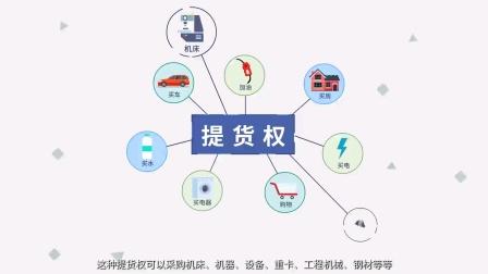 公共网络之一一云帐本的起源