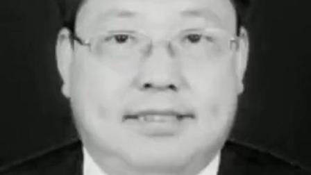 湖南怀化溆浦县委蒙汉突发急性心肌梗,不幸殉职。