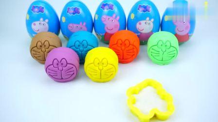 国外少儿时尚,彩泥DIY哆啦A梦头像与奇趣蛋玩具!很好玩!