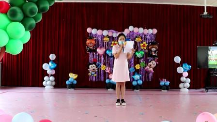都江堰市玉堂幼儿园大班2020毕业典礼