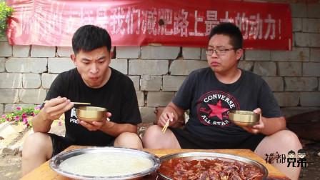 240买6斤牛腩,做西红柿炖牛腩,牛肉软烂,汤鲜味美,名不虚传!