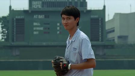 九降风:小伙棒球场闲逛,不料遇见偶像,还邀他一起打球