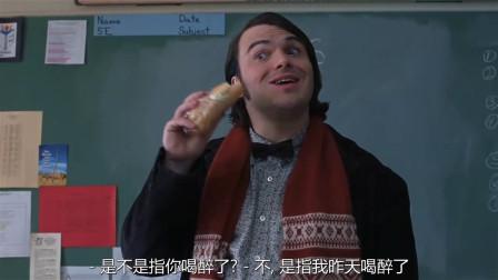 摇滚校园:杜威宿醉未醒,索要学生食物被吐槽:老师,你有毛病啊