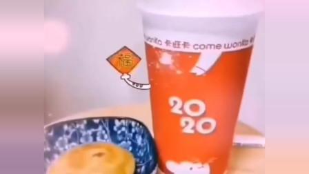 卡旺卡奶茶加盟费多少钱?怎么加盟,今天就说说