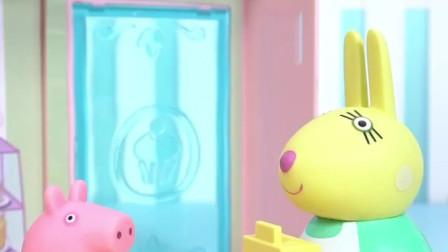 小猪佩奇买面包过家家玩具