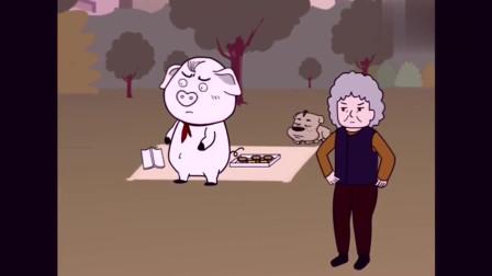 男孩抢了猪屁登的蛋挞,老奶奶也太过分了,猪屁登这做法真解气!
