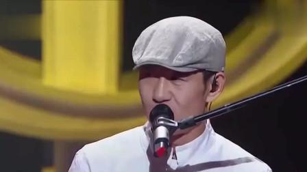 中国好歌曲:这个选手骂过导演,来上节目是因为父亲说他没上电视,不过这歌唱的真的厉害!