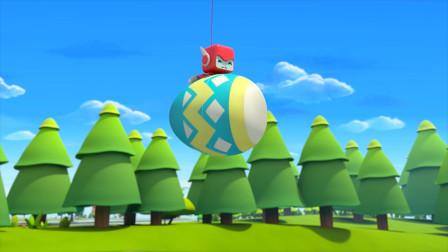 布布抓起比自己大五倍的彩蛋,他能成功吗?
