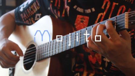 「Mojito」cover周杰伦,吉他弹唱