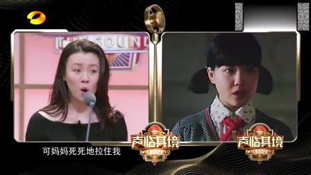 《声临其境》:鸡皮疙瘩掉一地!刘琳俄语配音秀翻全场