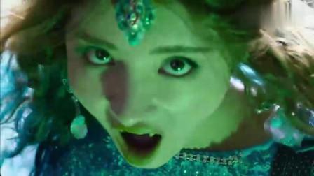 幻城:人鱼公主居然会变身,这下有好戏看