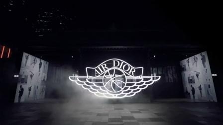 AIR DIOR独家限定系列限时精品店 盛大开幕