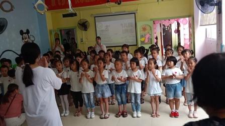 2020太阳雨幼儿园毕业典礼