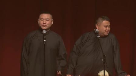 岳云鹏与孙越在台上对春联,包袱不断,一开口台下观众就笑个不停