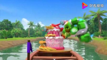 超级飞侠:乐迪和伙伴配合,完美装饰蛋糕,超级加速前进