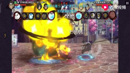 火影忍者 两个转生的猿飞日斩对打 看看谁的技能用的更稳