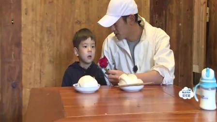 爸爸去哪儿:嗯哼送玫瑰花告白小山竹,简单粗暴,杜江无奈:我这傻儿子