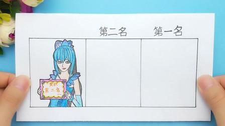 用一张纸手绘叶罗丽仙境获奖,前三名长相变化会有哪些!太有趣
